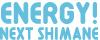 Energy NEXT SHIMANE